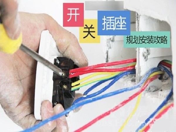 一次导线接线工艺