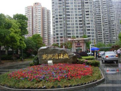 新湖明珠城