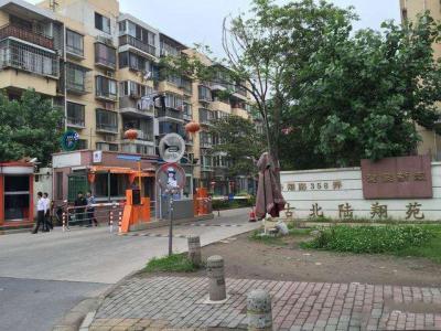 古北陆翔苑